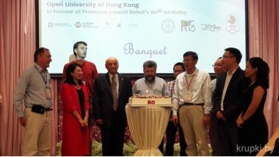 Профессора Леонида Бокутя чествовали на 3-м Международном конгрессе по алгебре и комбинаторике в Гонконге