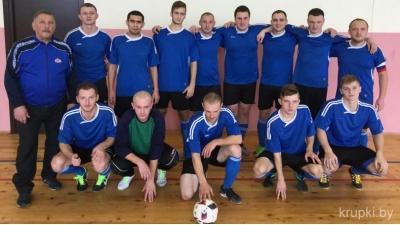 Сборная города Крупки по мини-футболу