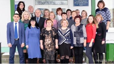 Коллектив представительства Белгосстраха по Крупскому району