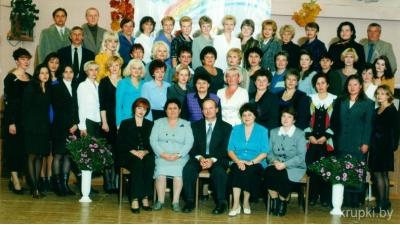 Коллектив СШ № 3, 2002 г.