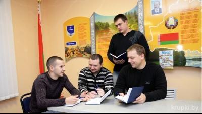 Павел Домаренок, Егор Корженевский, Анатолий Гайдук, Алексей Мезен
