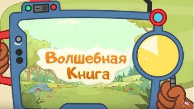 Мультфильмы по безопасности для детей