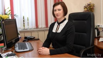 Ольга Александровна ЕРМОЛОВИЧ