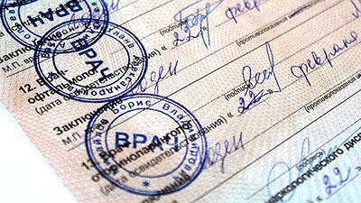 Пройти медкомиссию для водительской справки в Москве Мещанский