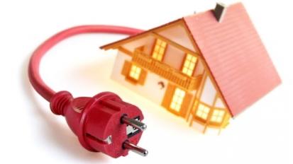 Внедрение современного оборудования позволяет коммунальникам существенно экономить электроэнергию