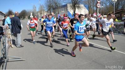Программа проведения VIII легкоатлетического пробега, посвященного Дню Космонавтики
