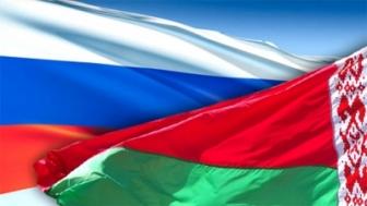 2 апреля – День единения народов Беларуси и России